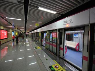 大连地铁5号线有新进展