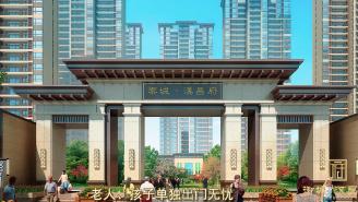 御城汉昌府宣传片