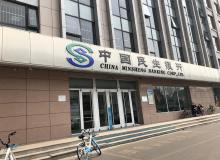 秦皇岛打造服务业品牌 促进服务业健康快速发展