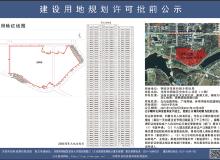 济南市钢城区文体中心项目(二期)用地规划许可批前公示