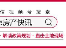 工程篇:温泉新都孔雀城选材严格把控为美好而来