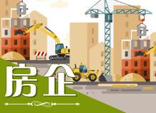 2021年1至8月全国新开工改造城镇老旧小区4.73万个