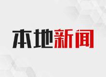 首届中国(武汉)文化旅游博览会将于11月5日至7日举办
