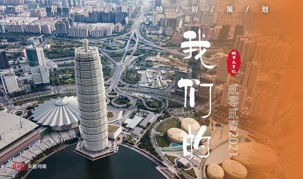 郑州提高住房公积金贷款门槛!
