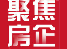 滨海新城蝶寓特价全装整配现房在售中 仅13000元/㎡