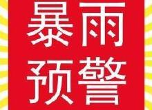 启动洪涝灾害Ⅲ级应急响应!桂林2日晚至3日将迎来强降雨