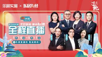 2021北京首批集中拍地全程直播-5月11日